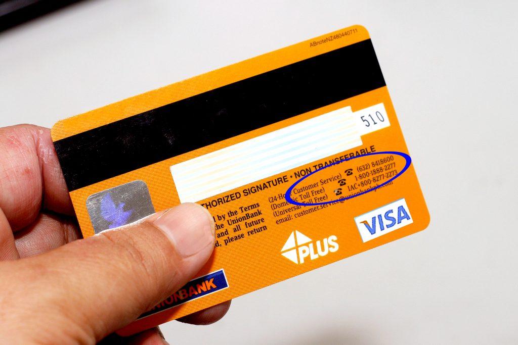 Visa Gift Card Balance