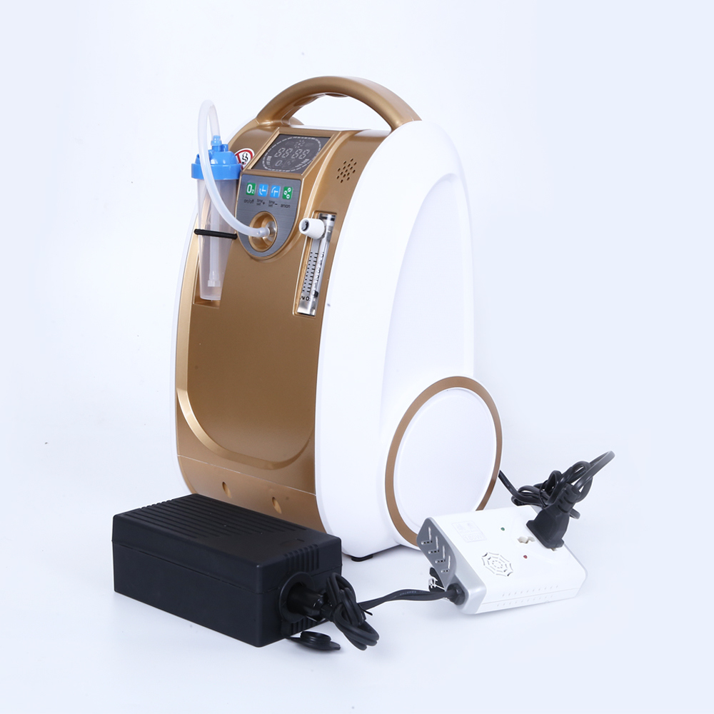 medicalportable oxygen concentrators